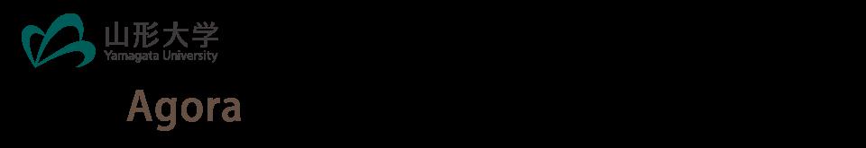 山形大学 人文社会科学部