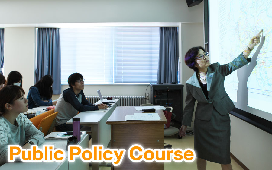 Public Policy Course
